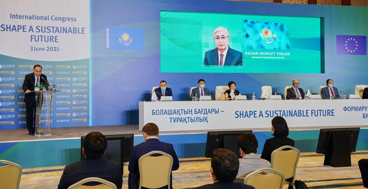 Первый Международный Конгресс «ECOJER» прошел в Нур-Султане